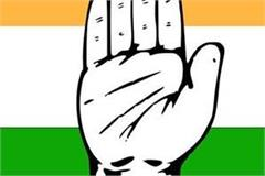 himachal congress committee constituted 3 committees