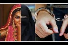 arrested in shahjahanpur for forcibly hiding religion