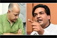 10 questions asked by bjp leader kapil mishra to manish sisodia