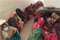 raid on illegal nursing home of sp leader in badaun 40 asha workers arrested