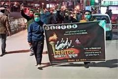 youth congress holds torch procession in recongpeo