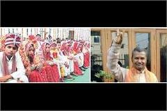 1 05 427 couples get married in up under collective marriage scheme shastri