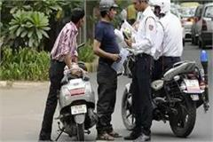 lucknow challans of 1579 people who ignore traffic rules