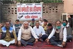 union will send money and grain to help agitated farmers