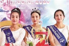 hamirpur sundernagar kritika miss himachal