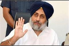 sukhbir badal sitting on dharna before elections