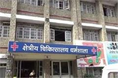 and corona infected patients reached the opd of the zonal hospital