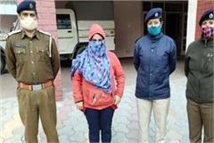 girl of delhi arrested in fraud case