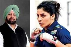 captain amarinder singh best wishes to simranjit kaur chakar