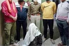 fraud accused arrested