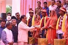 141 couples tied knot under cm collective marriage scheme