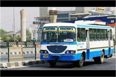 easy to go to and from rajasthan buses started after one and a half month