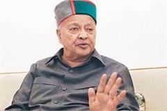 virbhadra singh target on cm jairam thakur