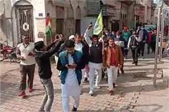 aap workers reach besiege the residence of bjp mla