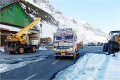 petroleum vehicles passed from atal tunnel rohtang