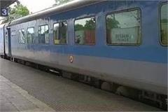shatabdi will be canceled on december 9 and 11