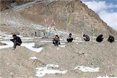online study are being done on mountain 10 km away