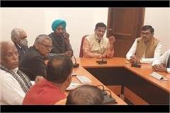 bjp and jjp synergy committee meeting in rohtak