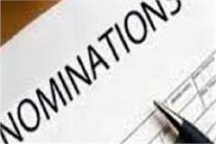 nominations filed for municipal elections