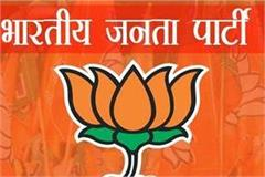 ashwini sharma bjp