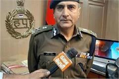 manoj yadav will continue as haryana dgp