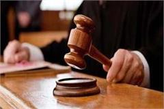 court gave punishment to drug smuggler