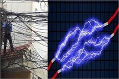shimla electricity employee scorched