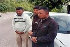 thief arrested in una