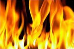 fire in motor workshop