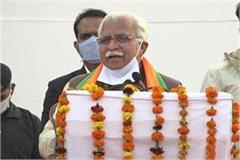cm said the farmers of southern haryana are happy