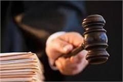 case registered against 7 police personnel