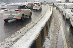 manali rohtang atal tunnel snow
