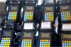 hrtc will soon buy new e ticketing machines