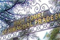 highcourt gave instruction to government