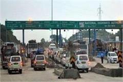 approval for establishment of new toll point in haryana