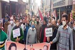 congress organized rally in support of farmers in hamirpur