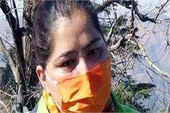 femal home guard in shimla