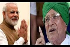 former haryana cm op chautala writes to modi reminds pm of history