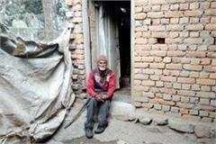 divyang elderly man