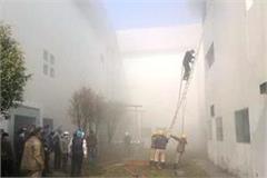 fire in baddi