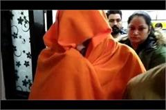 rape accused baba arrested in panchkula