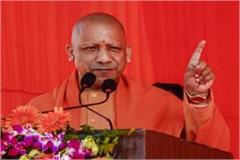 cm yogi said on caa protest men sleeping in quilts at home women at crossroads
