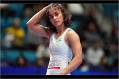 vinesh phogat created history won first gold in rome ranking series