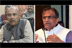 malik made serious allegations on dhankhar get reply