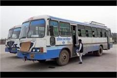 roadways driver of mewat depot turns out number one