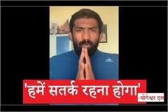 yogeshwar dutt said left are plotting to break country