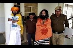 four arrested including sant gopal das