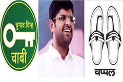 on which mark will jjp contest elections in delhi