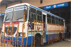 bus service will start on bhiwani under the kilometer scheme