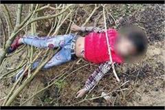 two dead body found in sirsa
